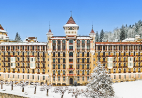 About Swiss Hotel Management School